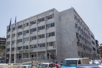 Tax headquarters